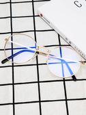 聖誕節狂歡 防藍光平光眼鏡手機電腦護眼睛近視防輻射眼鏡女平光鏡圓框男 森活雜貨