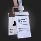 簡約風質感鋁合金上蓋透明壓克力識別證 銀/金/深灰