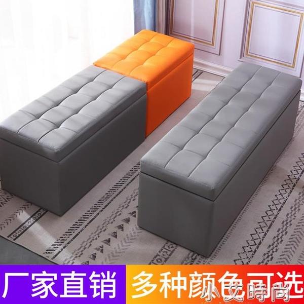 服裝店沙發凳長凳儲物試衣間凳子休息凳鞋店換鞋凳長條腳凳皮墩子 NMS小艾新品