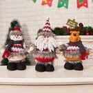 聖誕提前購聖誕節站立老人公仔雪人麋鹿玩偶娃娃禮物桌面聖誕樹底擺件裝飾品