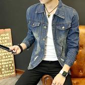 2020新款男士牛仔外套男韓版潮流修身帥氣春秋季寬鬆夾克衣服
