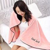 大浴巾比純棉吸水成人家用男女可愛美容院柔軟毛巾學生網紅款套裝 韓小姐