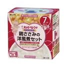 【KEWPIE】NA-3寶寶便當-洋風野菜雞蓉+鱈魚粥(120g)