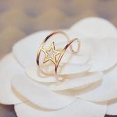 戒指 玫瑰金純銀-簡約星星生日母親節禮物女飾品73by54【時尚巴黎】
