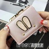日韓版學生女士錢包女短款兔耳朵錢夾可愛迷你小零錢包2018卡包潮 溫暖享家