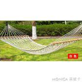 網床吊床戶外成人漁網式網狀野外單人雙人加厚室外野營多功能秋千 莫妮卡小屋 IGO