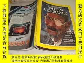 二手書博民逛書店NATIONAL罕見GEOGRAPHIC MARCH 1980Y28441 NATIONAL GEOGRAPH
