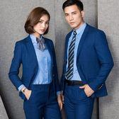 職業裝女裝套裝三件式時尚暗格子男女同款藍色西服 迪澳安娜