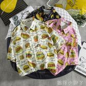 短袖襯衫美式復古漢堡短袖薄款襯衫男女潮流oversize情侶vintage外套防嗮 蘿莉小腳丫