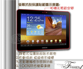Feel時尚 Sony Z3 Tablet Compact 平板專用 光面 靜電 抗刮 螢幕保護貼
