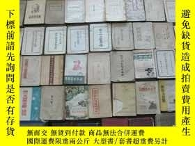 二手書博民逛書店the罕見modern library of the world