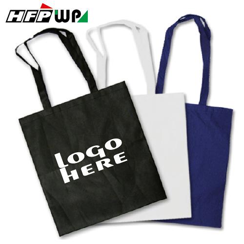 【100個含1色印刷】 超聯捷 不織布袋環保袋 購物袋 38x42 cm 客製 宣導品 禮贈品 S1-01003