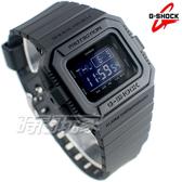 G-SHOCK 黑色獨有魅力 DW-D5500BB-1D 電子錶 運動 男錶 消光黑 DW-D5500BB-1DR CASIO卡西歐