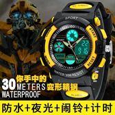 古騰學生手錶男孩男童夜光防水錶中小學生大童小孩運動兒童電子錶 全館八八折柜惠