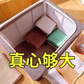 收納箱 佳幫手衣物收納箱布藝整理箱牛津布紡衣服儲物箱衣柜收納盒打包袋 預購商品