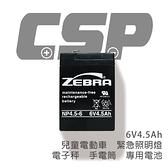 【CSP進煌】NP4.5-6 鉛酸電池 / 6V4.5AH 電池 緊急照明燈/兒童電動車/手電筒電池/6V4.5AH