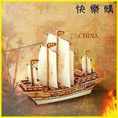 拼圖 3d立體拼圖手工拼裝古帆船模型木質玩具