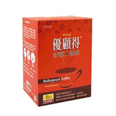 【優顧得】 防彈咖啡 15gX8包/盒