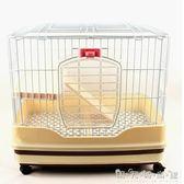 飼養籠養殖兔籠子豚鼠達洋金屬帶抽屜輪子豪華防噴尿特大號WD 晴天時尚館