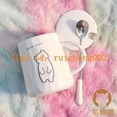 卡通陶瓷水杯可愛創意馬克杯帶蓋勺咖啡早餐杯子家用茶杯【宅貓醬】