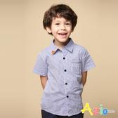 Azio 男童 上衣 帥氣條紋口袋襯衫 (藍) Azio Kids 美國派 童裝