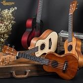 索羽尤克里里初學者女生23寸黑色款烏克麗麗初學者兒童可愛小吉他  【端午節特惠】