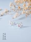 耳環 925純銀2021年新款潮ins風耳釘女小巧精致耳飾高級感氣質耳環大氣 晶彩 99免運