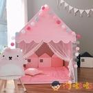 兒童帳篷室內游戲屋男女孩公主城堡家用超大房子玩具【淘嘟嘟】