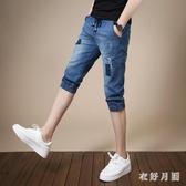 休閒牛仔七分褲男裝深藍色破洞短褲夏季青年修身韓版小腳中褲 DR28278【衣好月圓】