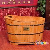 實木洗澡桶 泡澡木桶成人木桶浴桶小浴室浴盆木質沐浴桶實木洗澡桶 1色T