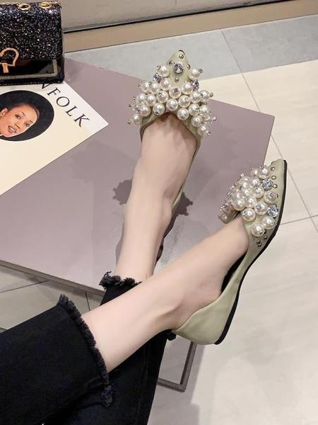 晚晚風溫柔平底單鞋2021年早春秋新款法式尖頭女珍珠豆豆鞋船鞋子 果果輕時尚