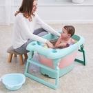 兒童泡澡桶折疊浴盆寶寶游泳桶大號浴桶家用新生嬰兒洗澡盆可坐躺LX新品