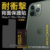 犀牛盾 iPhone 11 Pro Max 耐衝擊 緩衝 零殘膠 防刮 疏油疏水 防指紋 背面 保護貼