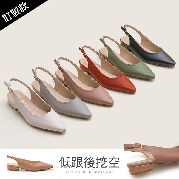 跟鞋.尖頭後挖空低跟鞋-大尺碼(黑、灰、綠)-FM時尚美鞋-訂製款.List