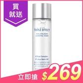 韓國 ARONYX 膠原蛋白精華保濕化妝水(150ml)【小三美日】$299