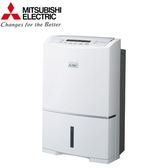 【MITSUBISHI三菱】19.5L除濕機MJ-E195HM-TW