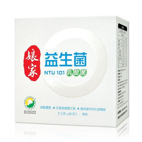 娘家- 益生菌(2g/包,60包/盒) 大樹