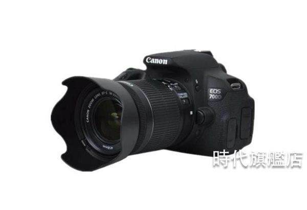 (新年鉅惠)佳能200D 700D 750D 800D原裝遮光罩 18-55 STM 55-250鏡頭 58mm