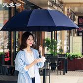 天堂傘陽傘超大男士折疊晴雨傘全鋼三折傘商務傘高爾夫三人大號雨傘jy【店慶全館低價沖銷量】