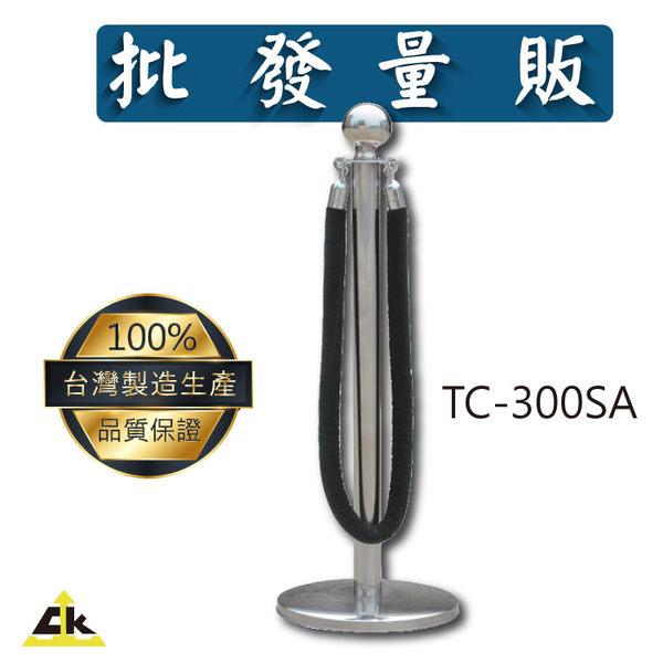 【鐵金鋼】TC-300SA 開店/欄柱/紅龍柱/旅館/酒店/俱樂部/餐廳/銀行/MOTEL/遊樂場/排隊