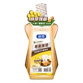 刷樂專業護理漱口水(蜂膠護齦)750ml 【康是美】