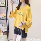 網紅年夏季新款七分袖T恤女裝寬鬆純棉薄款九中袖上衣女ins潮 蘇菲小店