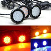 汽車LED車門防撞警示燈 防追尾爆閃剎車燈開門爆閃燈裝飾燈 麥琪精品屋