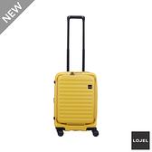 LOJEL CUBO 20吋 前開式擴充箱 硬殼防盜拉鍊 行李箱/旅行箱-芥末黃色 CF1627