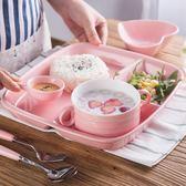 創意速食盤陶瓷日式分格盤兒童餐盤水果盤早餐盤一人食套裝 青木鋪子