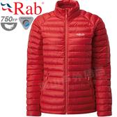 Rab QDA95-RU紅寶石 女輕量保暖立領羽絨外套/風衣 Microlight羽絨夾克/防寒衣/登山中層衣 機能服