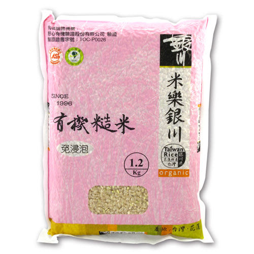 銀川有機糙米*2