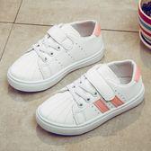 兒童運動鞋男秋季新款男童白色板鞋中大童休閒跑步女童小白鞋