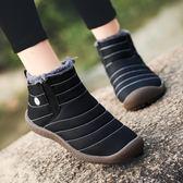 雪地靴女2019新款加絨短靴加厚保暖情侶棉靴冬季女靴防水防滑棉鞋