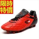 運動鞋足球鞋自信-俐落時尚專業輕量兒童成人男釘鞋子7色63x5【時尚巴黎】